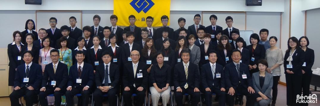 Les écoles de japonais à Fukuoka