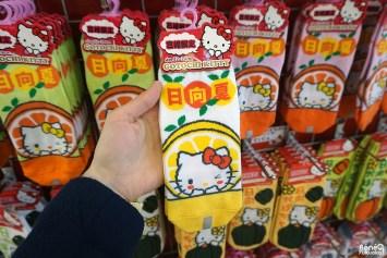 Chaussettes Hello Kitty, Miyazaki