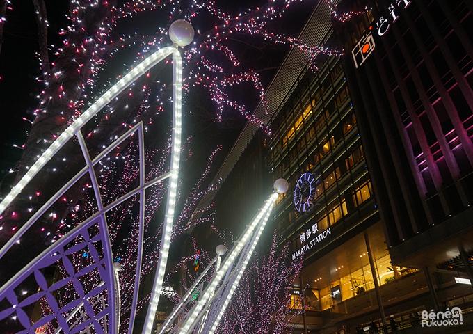 Illuminations de printemps, gare de Hakata