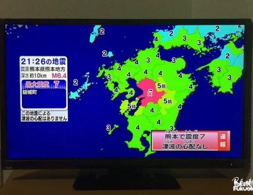 Les séismes de Kyûshû (Kumamoto) d'avril 2016