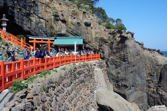 Lancer d'Undama, sanctuaire Udo, Miyazaki