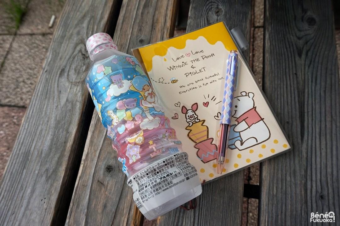 Bouteille Sanrio et agenda Winnie l'Ourson
