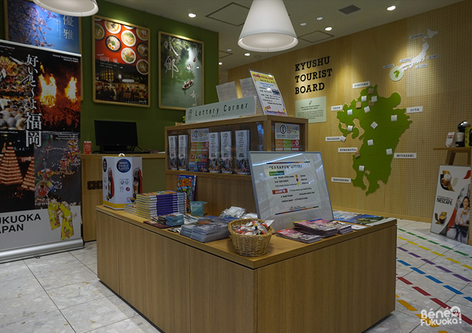 Kyûshû Tourist Information Center Fukuoka
