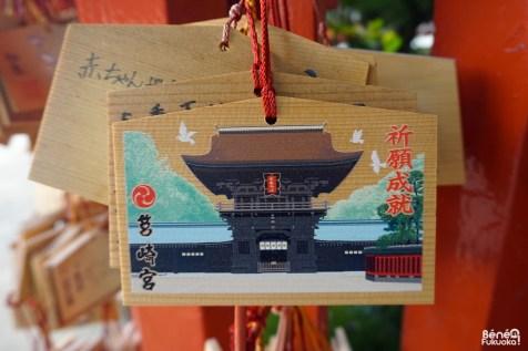 Sanctuaire Hakozaki, Fukuo