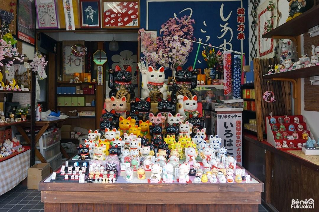 Manekineko, sanctuaire Yûtoku Imari, Saga