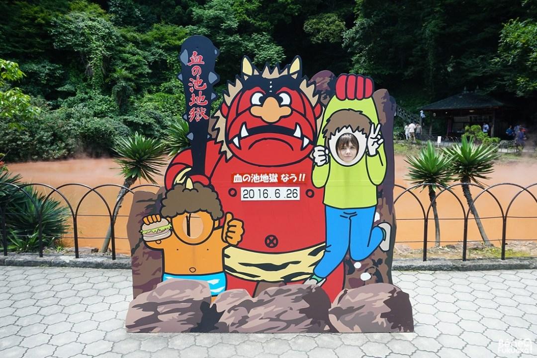 Béné no Fukuoka !, Chinoike jigoku, l'Enfer du lac de sang , Beppu