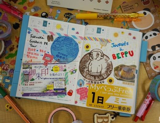 Hobonichi, agenda japonais kawaii et créatif, - Béné no Fukuoka ! à Beppu