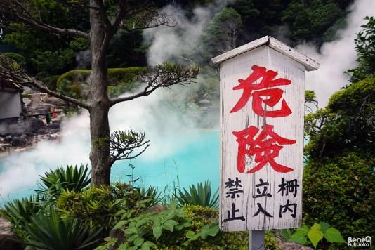 Attention danger ! Umi Jigoku, l'Enfer de la mer, Beppu