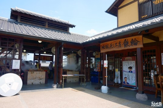 Jigoku Mushi Kôbô, Beppu