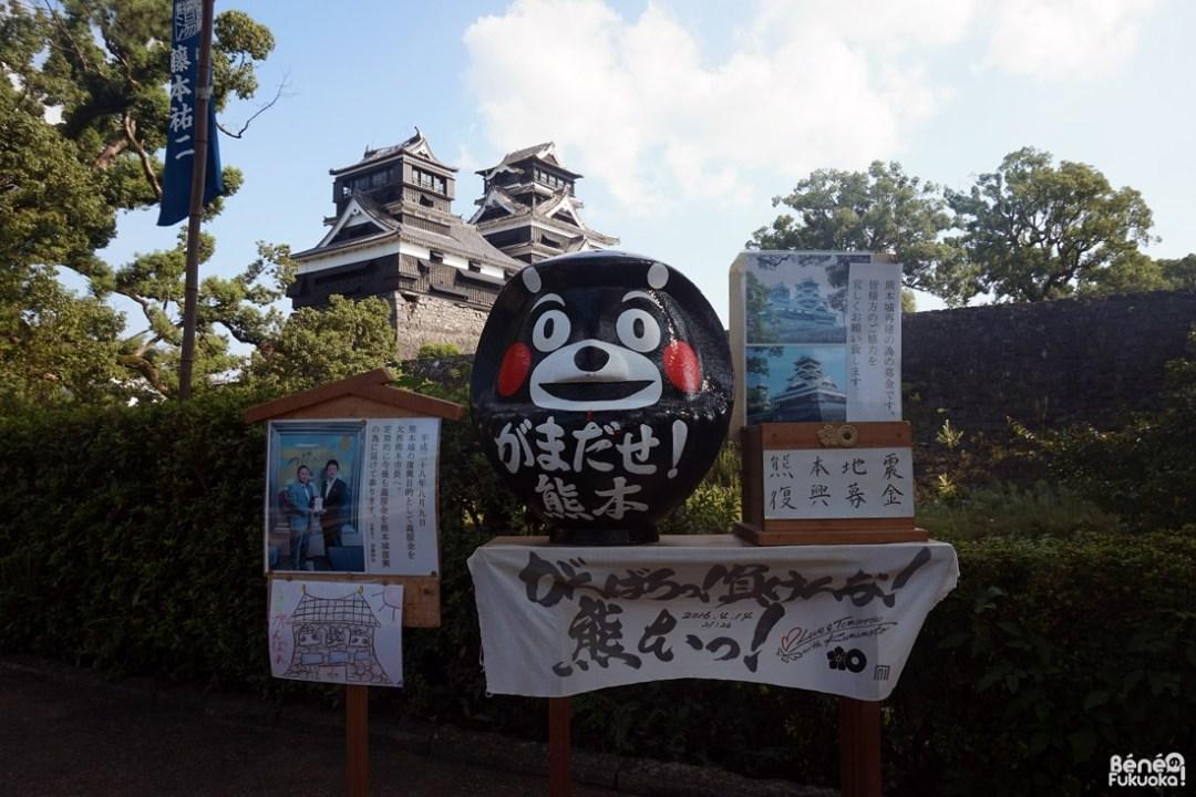 Sanctuaire Kato, Kumamoto et château de Kumamoto, septembre 2016