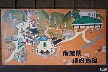 Plan du Temple Nanzôin, Fukuoka