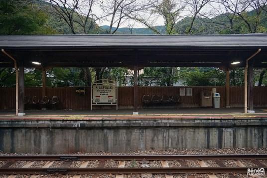 Gare de Nanzoin, Fukuoka