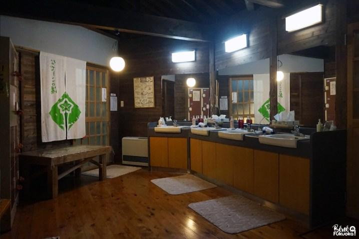 Ryokan Yumerindo à Kurokawa Onsen, Kumamoto