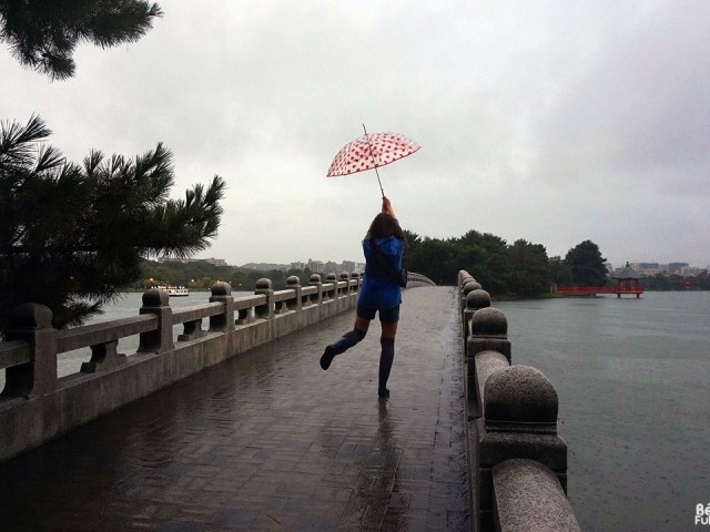 Ma vie quotidienne à Fukuoka #14