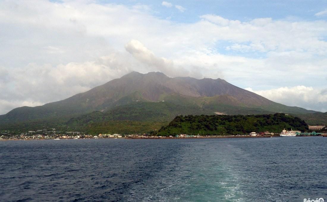 Après-midi au Sakurajima