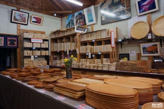 Boutique Yamakuni Kôgeisha, Nakatsu, Ôita