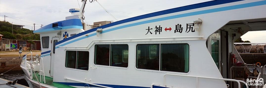 Ferry Ôgamijima, Miyakojima