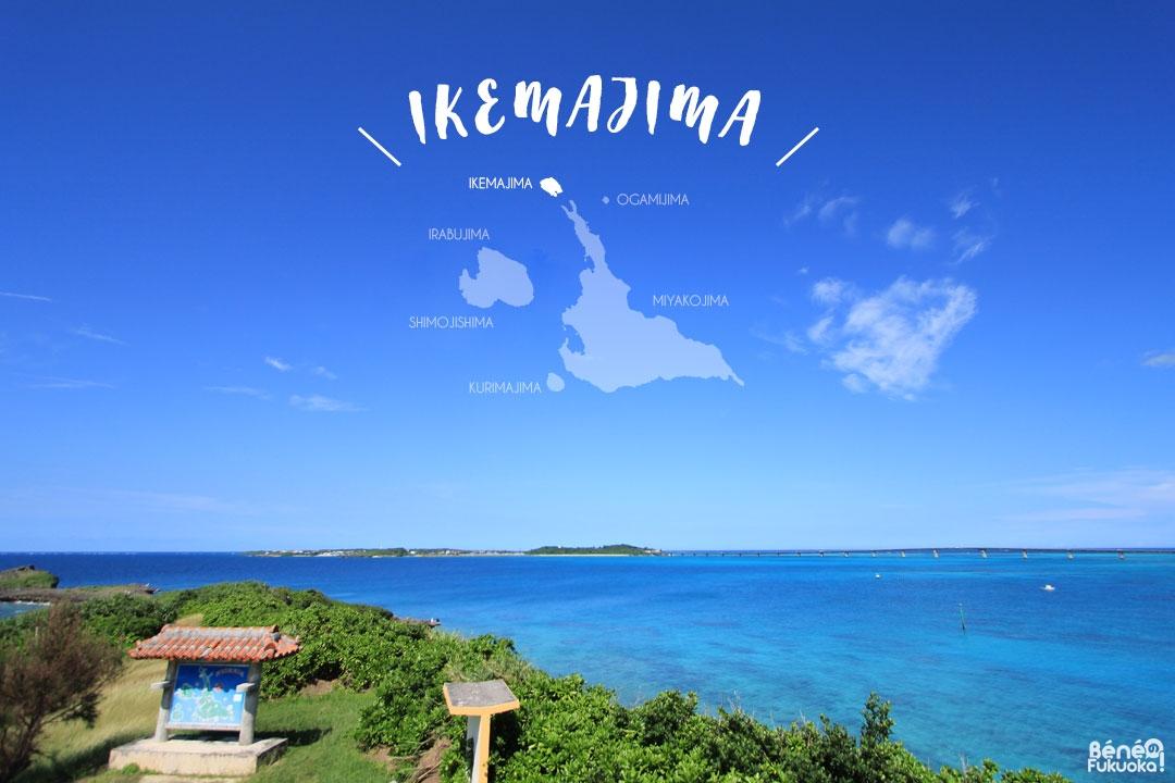 Ikemajima