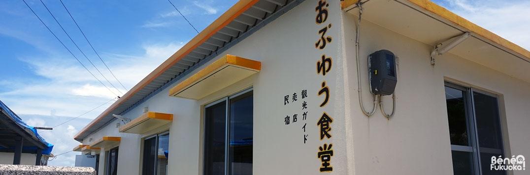 Opuyû Shokudô, Ôgamijima, Miyakojima