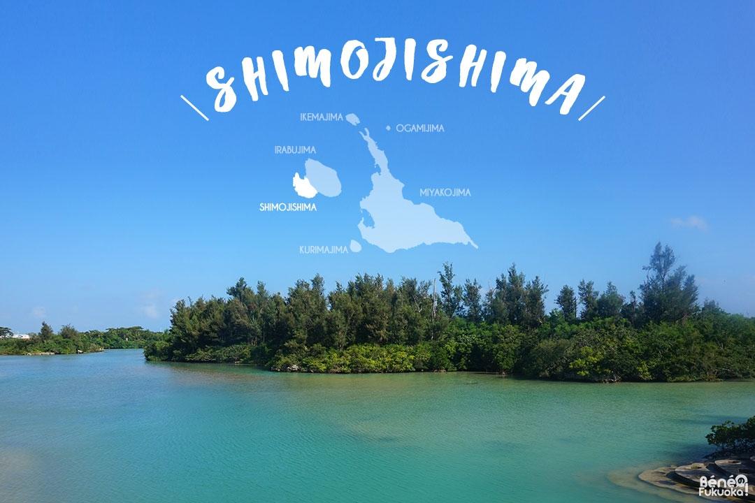 Shimojishima