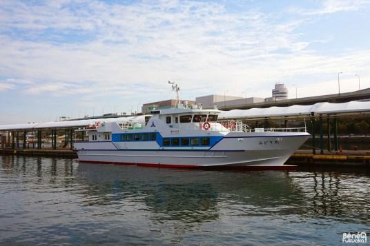 Ferry pour Genkaijima, Fukuoka
