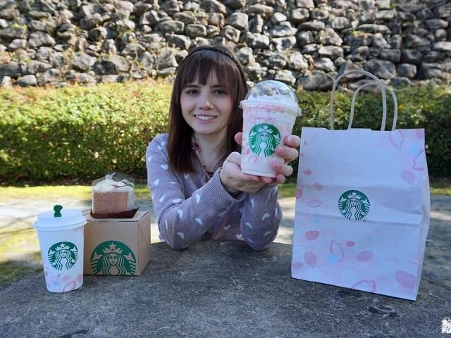 Les produits Starbucks à la fleur de cerisier