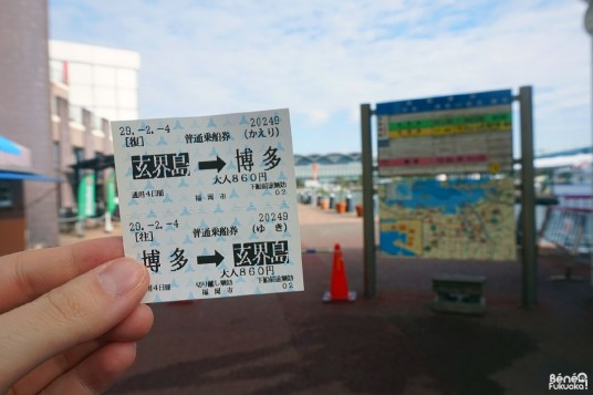 Tickets de ferry pour Genkaijima, Fukuoka