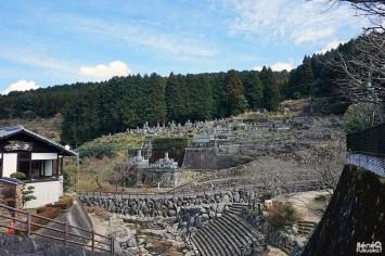 Cimetière à Ôkawachiyama