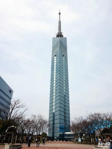 La tour de Fukuoka