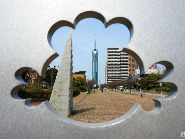 [Les quartiers de Fukuoka] Momochihama