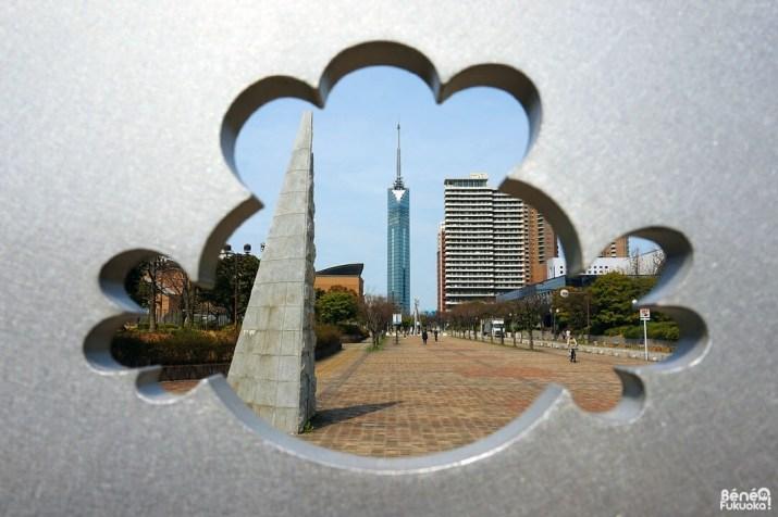 Momochihama, le quartier de la tour de Fukuoka