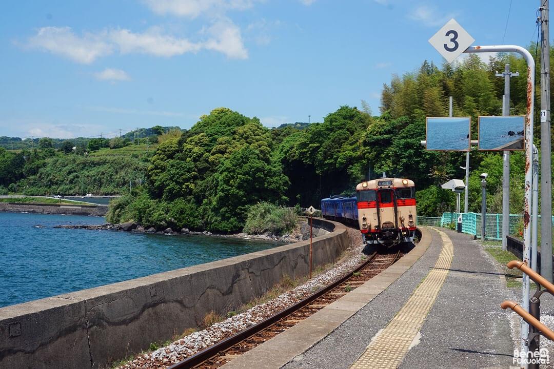 Gare de Chiwata, Higashi-Sonogi, Nagasaki