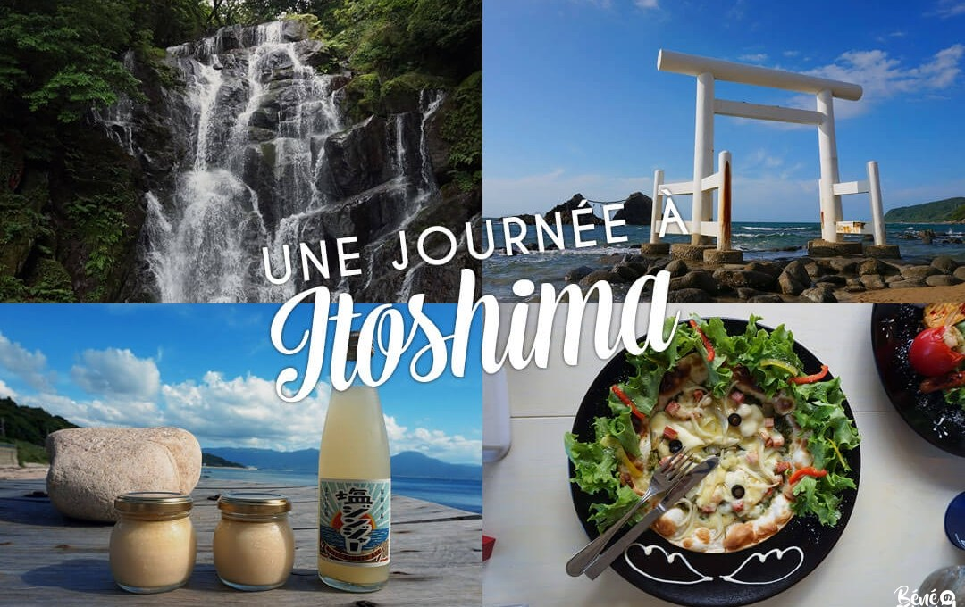 Itinéraire d'une journée parfaite à Itoshima
