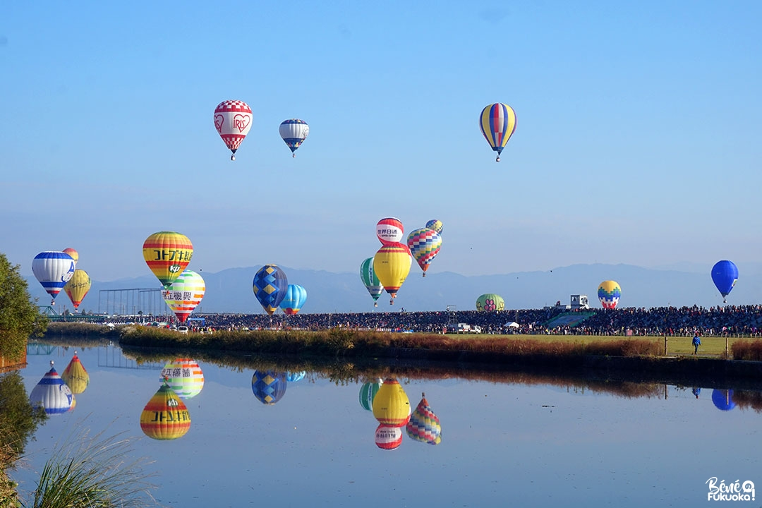 Saga International Balloon Fiesta