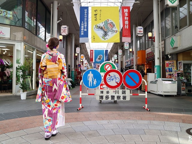 Fukuoka Kimono Walk – Kawabata shôtengai