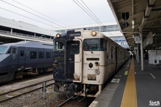 """Train Ibusuki Tamatebako """"Ibutama"""""""
