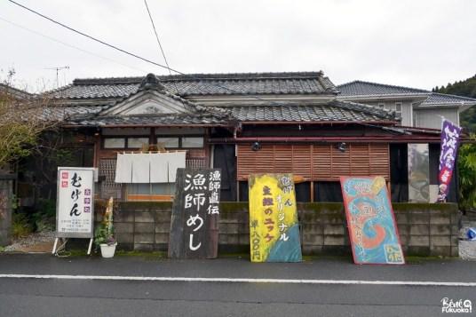 Restaurant Mugen, Ibusuki