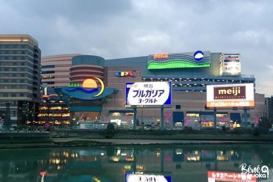 Le centre commercial Canal City Hakata