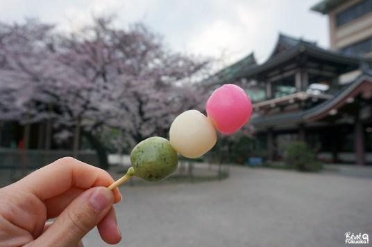 Dango au temple Tôchô-ji, Fukuoka