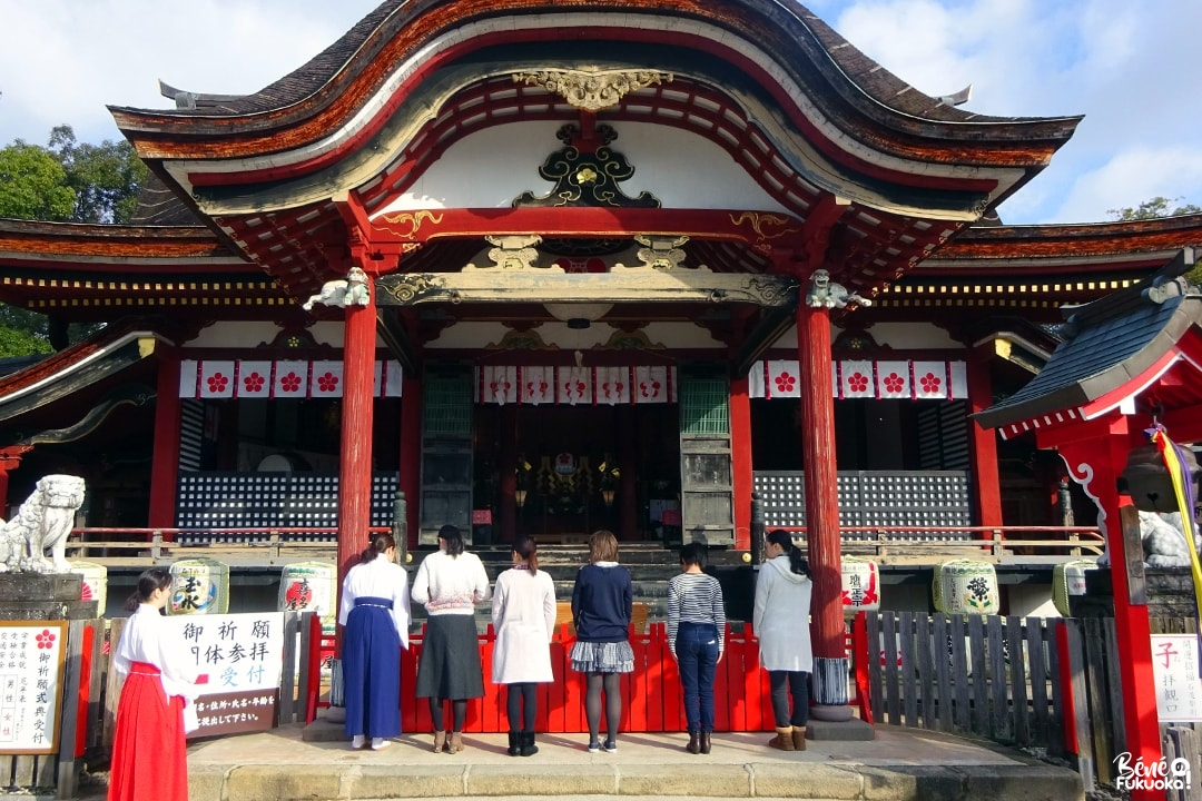 Prière au sanctuaire Mizuta, ville de Chikugo, Fukuoka
