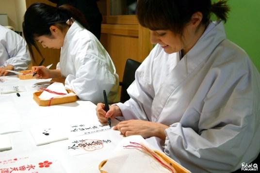 Atelier calligraphie de goshuin, Experience miko au sanctuaire Koinoki, ville de Chikugo, Fukuoka