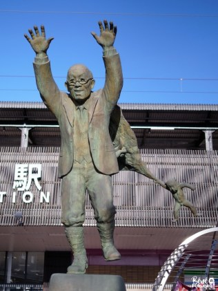 Statue de Kumahachi Aburaya, Beppu