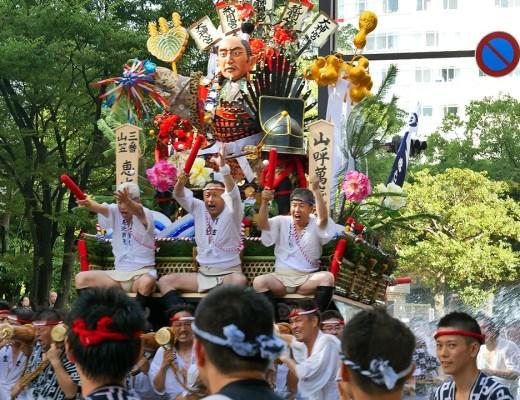 Festival Yamakasa de Fukuoka