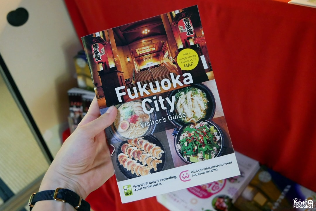 Guide de Fukuoka