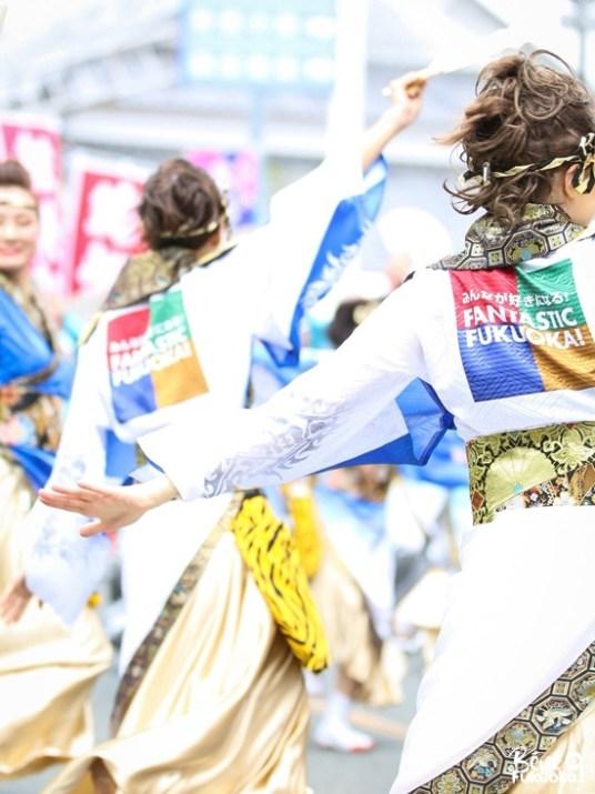 Parade de yosakoi, festival d'Ukiha, Fukuoka