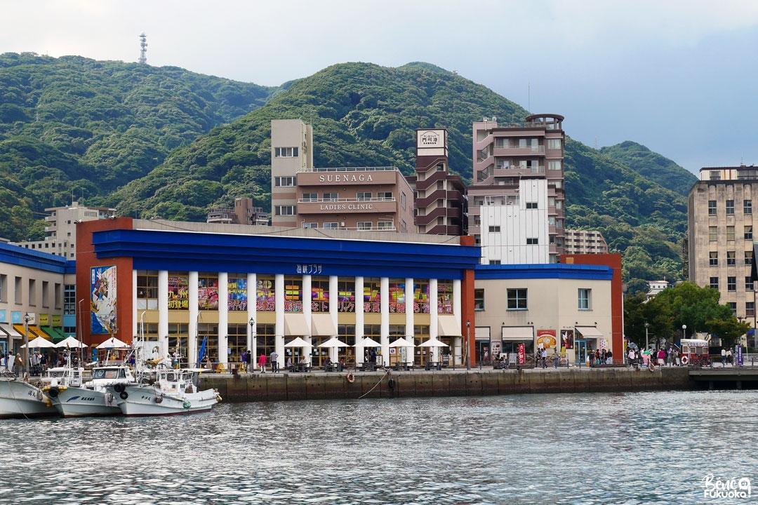 Mojikô, ville de Kita-Kyûshû, Fukuoka