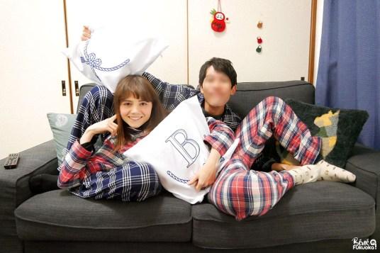 Couple franco-japonais, Fukuoka