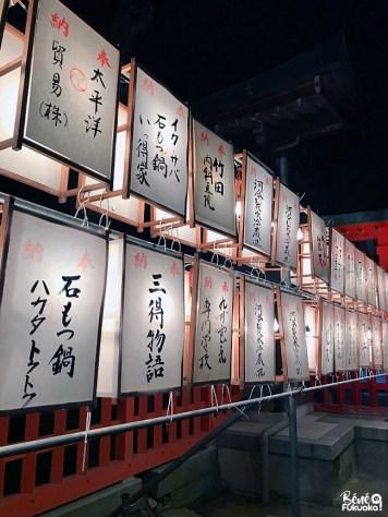 Prière du nouvel an au sanctuaire Sumiyoshi de Fukuoka