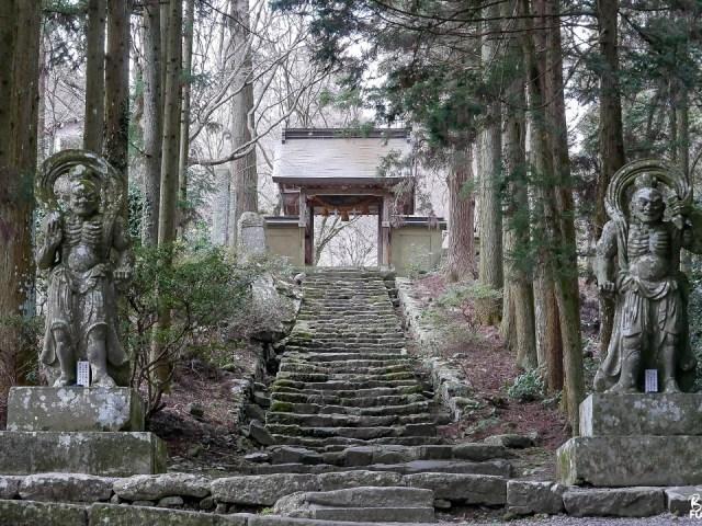 Autour de la péninsule de Kunisaki