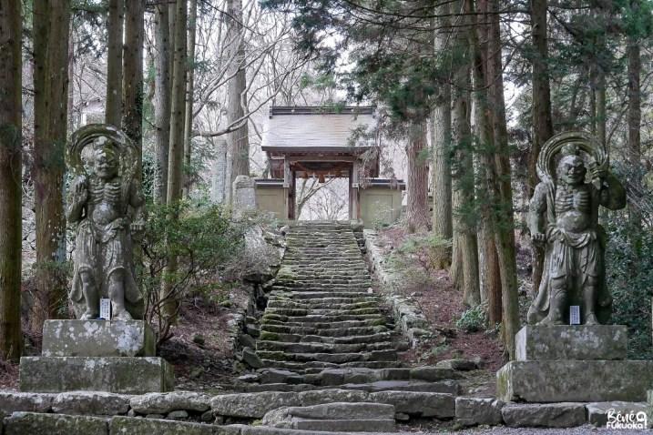 Le temple Futago-ji, Kunisaki, préfecture d'Ôita